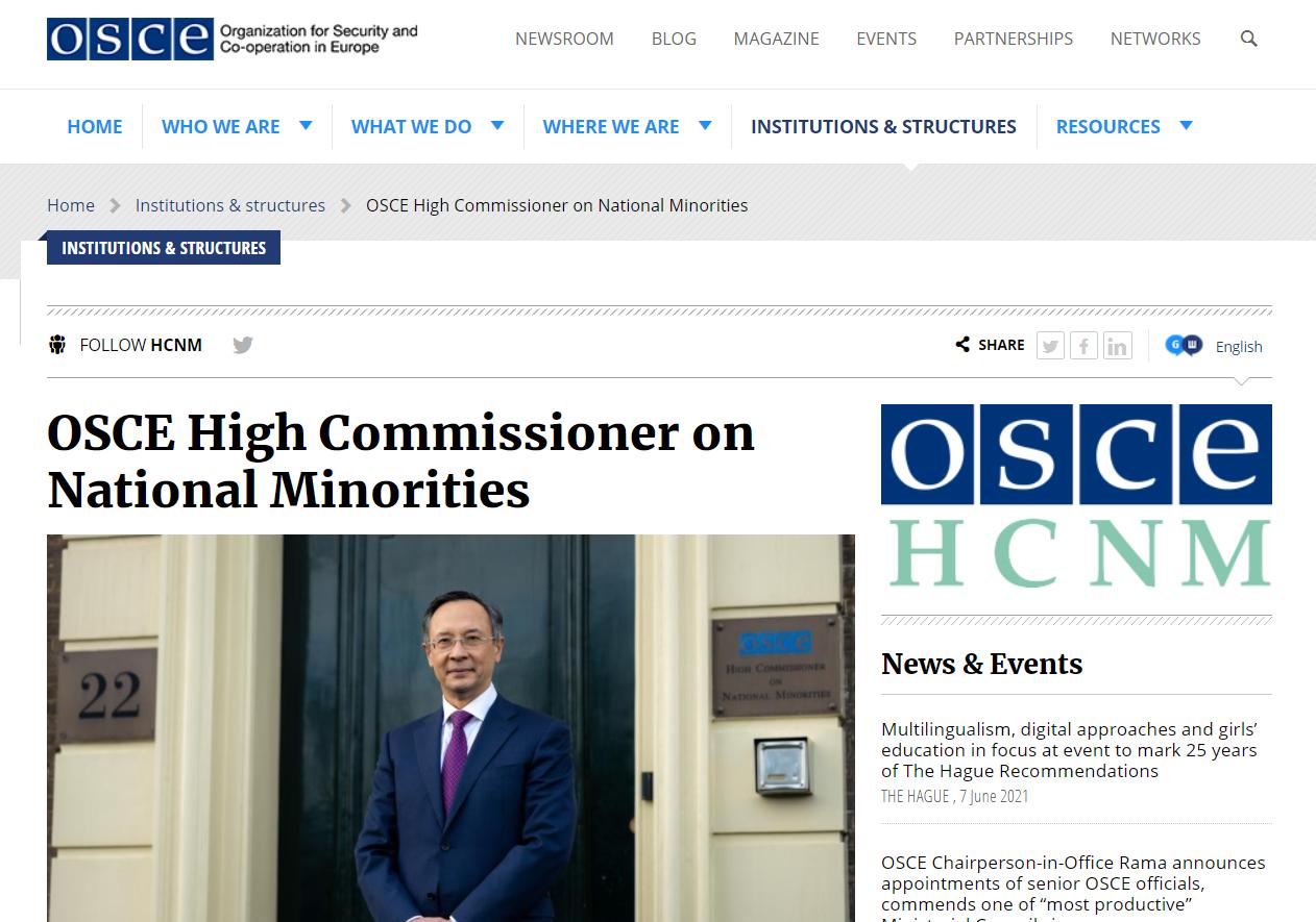 OSCE Needs to Create a Data Driven Website Platform ($10k – $100k*)